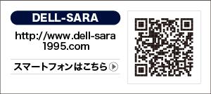 www dell com
